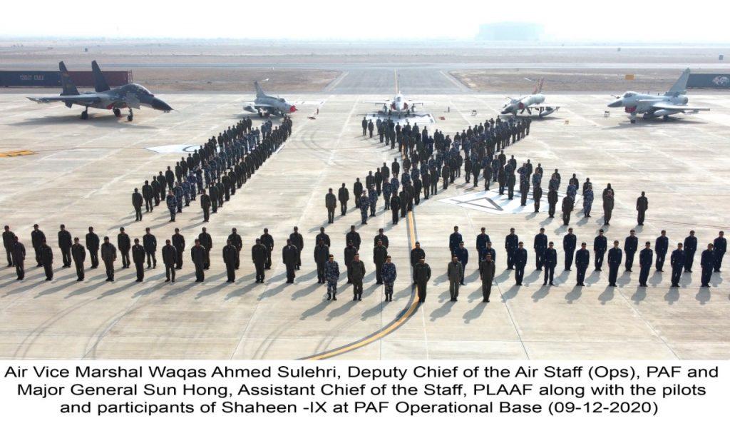 "Pak-China Joint Air Exercise ""Shaheen-IX"" Has Started At PAF Base Bholari"
