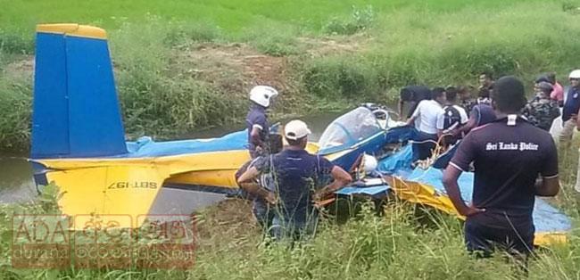 Sri Lanka Air Force Nanchang CJ-6 Aircraft Crashed During A Solo Training Flight