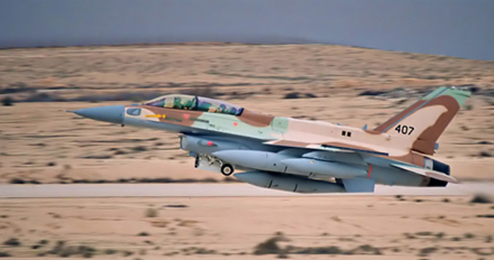 Top Aces Private Aviation Company To Buy 29 F-16 Fighter Jets From Israel