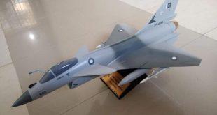 PAF Buying J-10C? J-10C Model With Interesting Serial Number Spotted at PAF Base Masroor