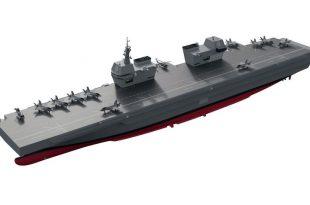 South Korea Unveils Conceptual Design For Future Next-generation Light Aircraft Carrier