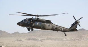 U.S. Army UH-60 Black Hawk Helicopter Crash Lands In Syria