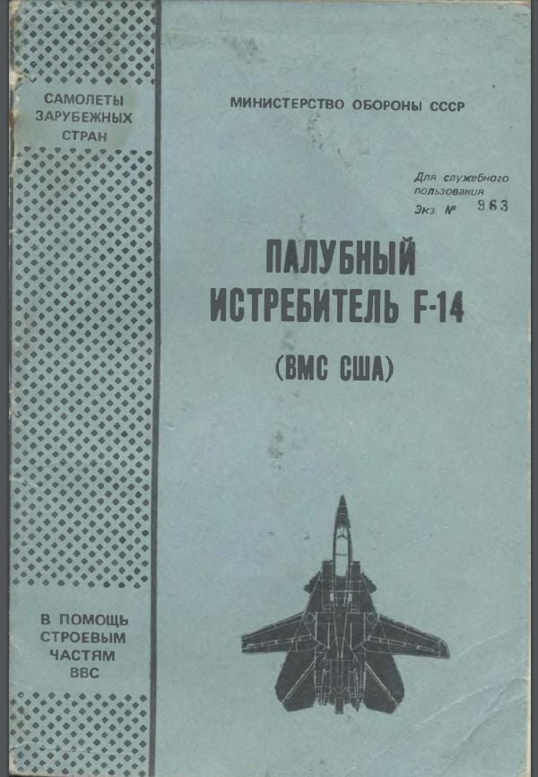How Soviet Union Published F-14 Tomcat Booklet For Their Fighter Pilots