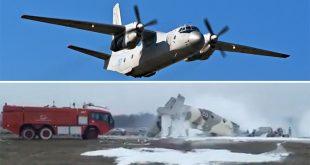 Kazakhstan Border Guards Antonov An-26 Crashed At Almaty Airport, Killing Four