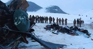 Turkish Army Helicopter Crashes On A Hillside In Tatvan