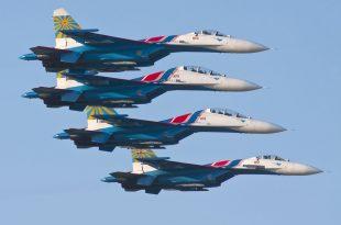 Russian Knights Aerobatic Demonstration Team Celebrates 30th Anniversary