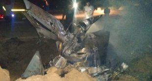 IAF MiG-21 Bison Fighter Jets Crashes Near Punjab's Moga Killing Pilot
