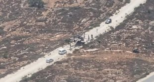 Israeli Defence Force AH-64A Peten Helicopter Makes Emergency Landing On-Road