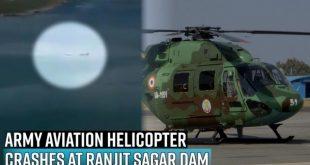Indian Army HAL Dhruv Crashes Near Ranjit Sagar Dam