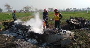 Pakistan Air Force Trainer Jet Crashes Near Attock