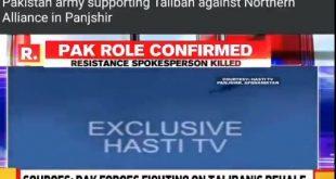 Indian Media Air Video Game Clip Accusing PAF Of Attacking Panjshir