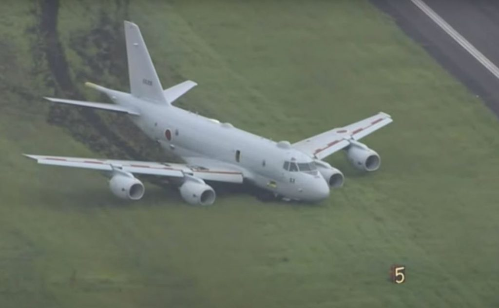 JMSDF Kawasaki P-1 Veered Off The Runway At Gifu Airbase