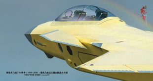 Here's The World's First Two-Seat Stealth Fighter Jet